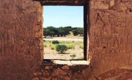 Carcory Ruins Boulia